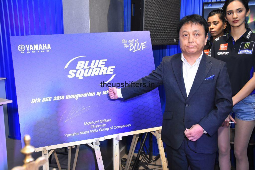 Yamaha unveils Blue Square showroom in Chennai