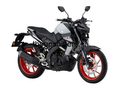 Yamaha MT-15 BS6 launched
