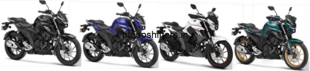 BSVI Yamaha FZ 25 Series launched