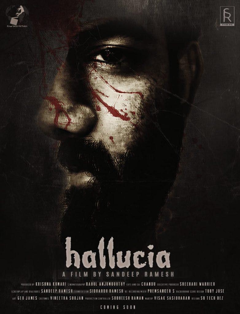 Hallucia 2